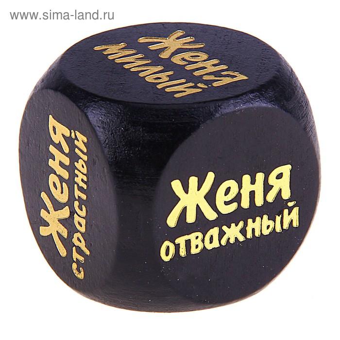 Евгений - Мужские имена - картинки с именами, картинки с надписями ... | 700x700