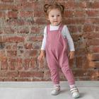 Полукомбинезон Kidi Kids, рост 62-68 см, цвет розовый
