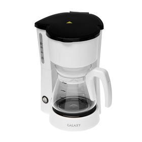 Кофеварка Galaxy GL 0709, капельная, 800 Вт, 0.75 л, белая Ош