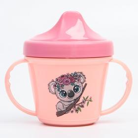 Поильник с ручками и декором, твёрдый носик, 200 мл., цвет розовый