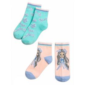 Носки для девочек, размер 12-14, цвет розовый, ментол, 2 шт в наборе
