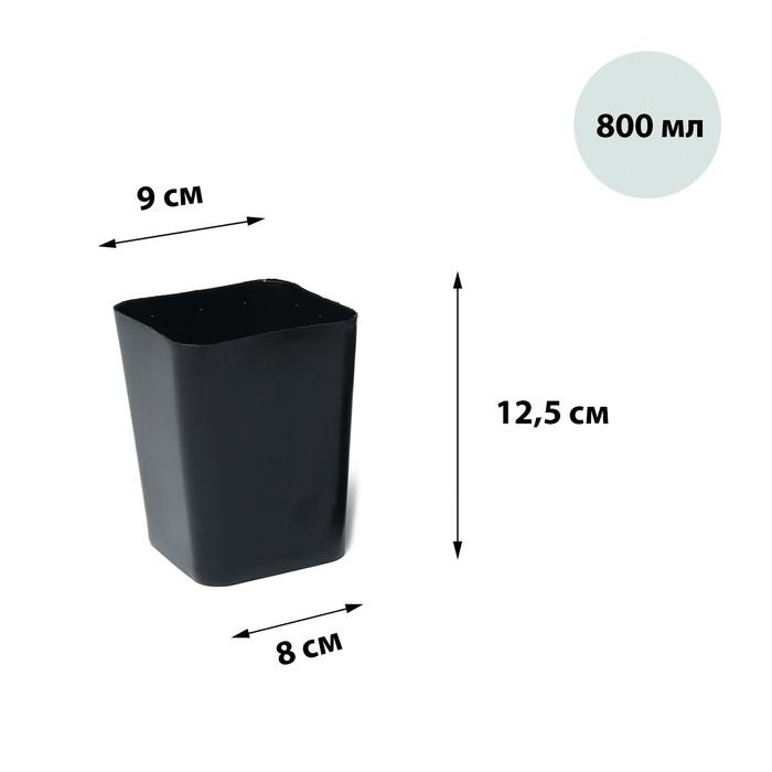 Горшок для рассады, 800 мл, 9 × 9 см, МИКС