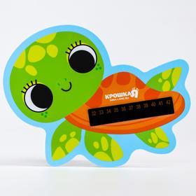 """Термометр для ванны """"Черепашка"""" PVC"""