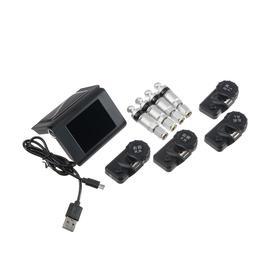 Система контроля давления в шинах TPMS, беспроводной модуль, 4 датчика Ош