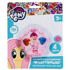 Косметика для девочек «Мой маленький пони. Флаттершай», тени