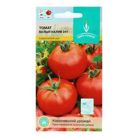 "Семена Томат ""Белый налив 241"", цв/п,  0,1 г"