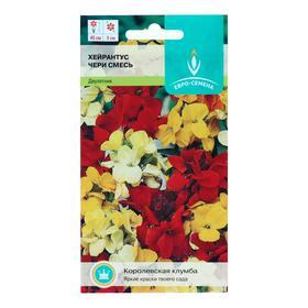 Семена цветов Хейрантус 'Чери смесь', двулетник, , 0,1 г Ош