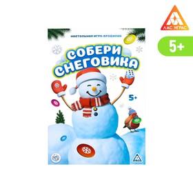Настольная игра-бродилка «Собери снеговика» с фантами Ош