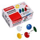 Кнопки канцелярские цветные 9 мм, 50 штук, deVENTE, в картонной коробке