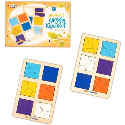 Логическая игра «Сложи квадрат» Б.П. Никитин, уровень 3 - Фото 1
