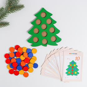 Мозаика «Ёлочка нарядная» с карточками в мешочке