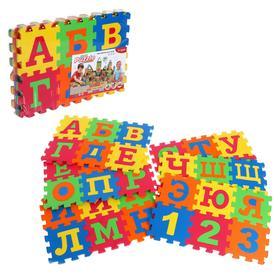 Конструктор-коврик мягкий «Изучаем буквы», 36 элементов, 14х14х0,7 см Ош