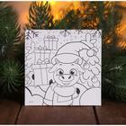 Магнит - раскраска «Бык с подарками», 10х10 см
