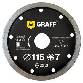 Диск алмазный отрезной GRAFF GDD 16 115.7, сплошной, сухой рез, 115x7x2x22.23 мм