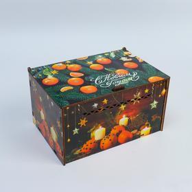 """Коробка подарочная посылка новогодняя """"С Новым годом! Мандарины и ёлочка"""""""