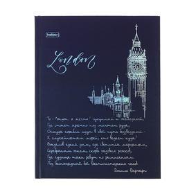 """Бизнес-блокнот А5, 80 листов """"Лондон"""", твёрдая обложка, матовая ламинация, фольгирование"""