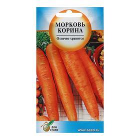 "Семена Морковь ""Корина"", 1700 шт"