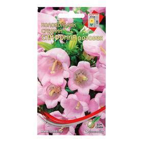Семена цветов  Колокольчик мног. Симфония розовый, 180 шт