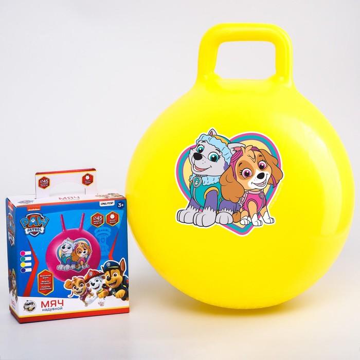 Мяч прыгун обычный с ручками Paw Patrol d45 см, вес 350 гр, цвета МИКС