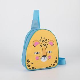Рюкзак детский через плечо Tiger Ош