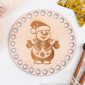 Заготовка для вязания 'Круг. Снеговик' 12 см фанера Ош