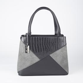 Сумка женская, 2 отдела на молнии, наружный карман, длинный ремень, цвет чёрный/серый