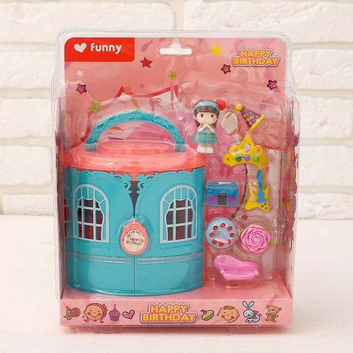 Пластиковый домик для кукол С Днём рождения с аксессуарами, МИКС