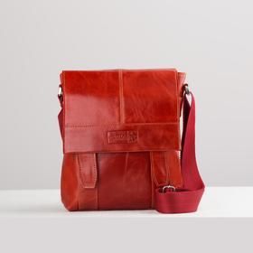 Сумка мужская, отдел на клапане, 2 наружных кармана, длинный ремень, цвет красный