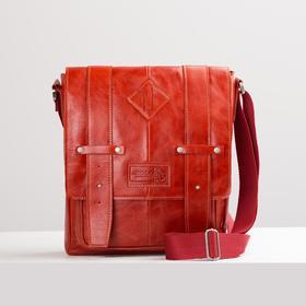 Сумка мужская, отдел на молнии, 3 наружных кармана, длинный ремень, цвет красный