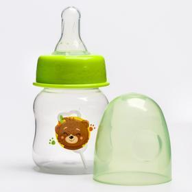 Бутылочка для кормления 60 мл с соской «Медвежонок»