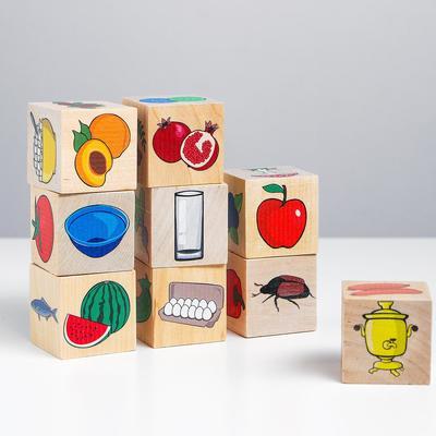Игра. Набор кубиков «Съедобное-несъедобное» - Фото 1