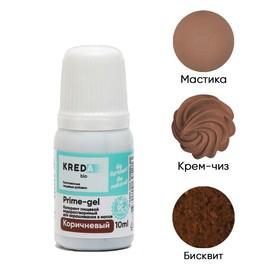 Краситель пищевой Kreda Bio Prime-gel, водорастворимый, коричневый, 10 мл