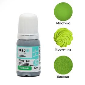 Краситель пищевой Kreda Bio Prime-gel, водорастворимый, зеленый, 10 мл
