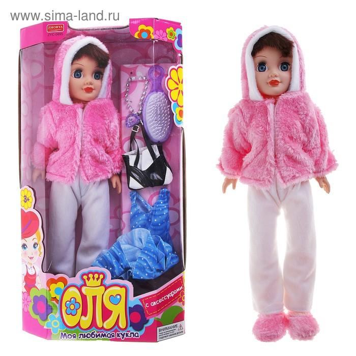 """Кукла """"Оля"""" в зимней одежде с платьем и аксессуарами, 45,5 ..."""