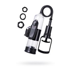 Помпа для пениса Toyfa A-toys с вибрацией, PVC, цвет чёрный, 22,8 см Ош