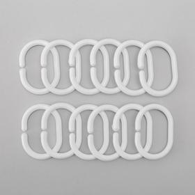 Набор колец для штор в ванную, пластик, 12 шт, цвет белый Ош