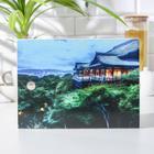 Доска разделочная «Провинция Китая», 18,5×25 см - Фото 1