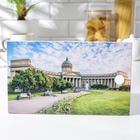 Доска разделочная «Казанский собор», 15×25 см - Фото 1