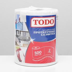 Полотенца бумажные TODO Для дома и кухни 2сл 500л белый цвет 100% целлюлоза