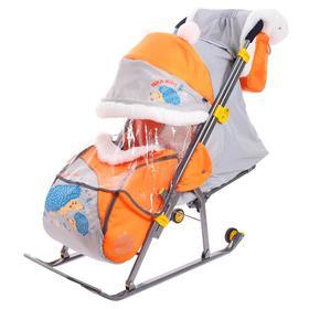 Санки коляска «Ника детям 6. Ёжики», цвет: оранжево-серый Ош