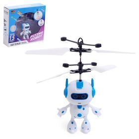 Летающий шар «Робот», работает от аккумулятора, МИКС Ош