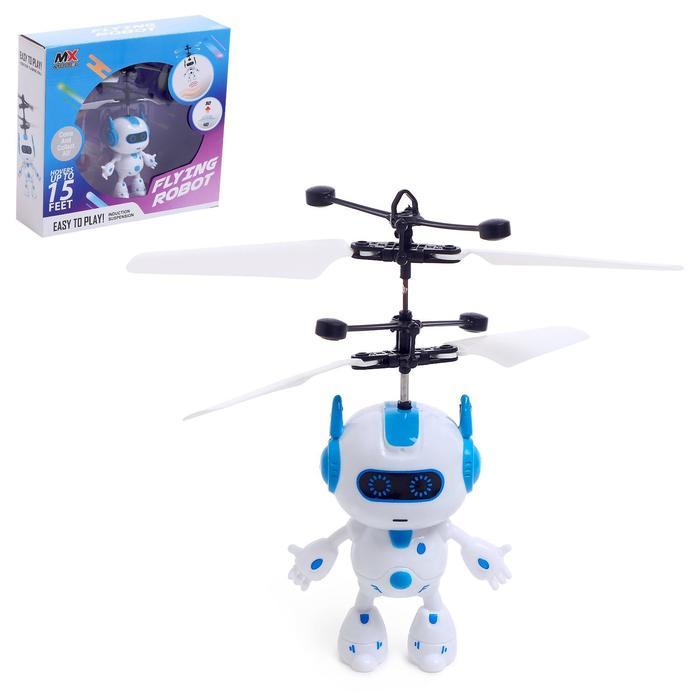Летающий шар Робот, работает от аккумулятора, МИКС