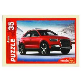 Пазлы 35 элементов «Самые лучшие машины»