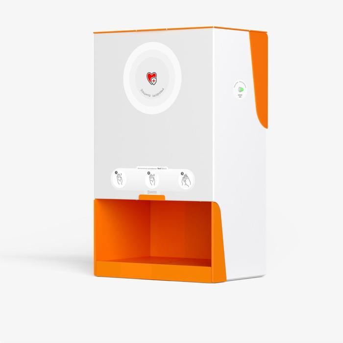 Бесконтактный дезинфектор Next Uno-5, 9 Вт, 5 л, 12500 распылений, оранжевый