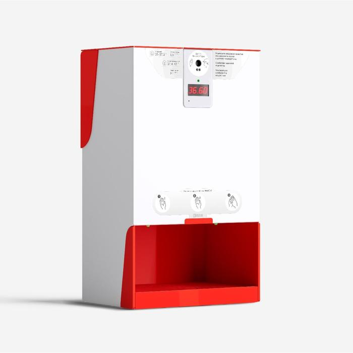 Бесконтактный дезинфектор Next D-5, 9 Вт, 5 л, 12500 распылений, с термометром, красный