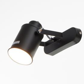 Светильник спот 47105/1 1х60Вт Е27 черный 13х13х15 см
