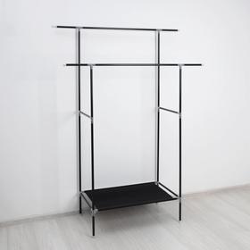 Стойка для вещей Доляна, 2 перекладины 160×45×169 см, цвет чёрный Ош