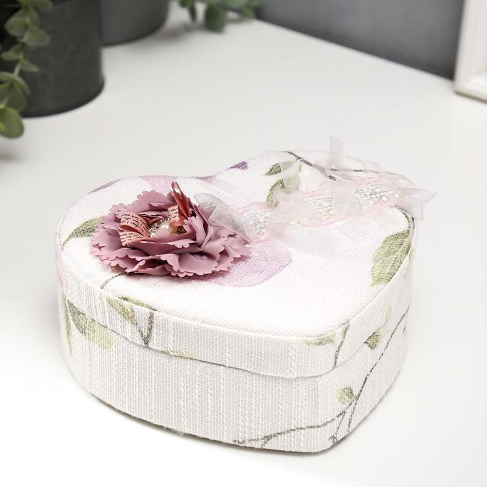 Шкатулка текстиль для украшений сердце Цветок, цвета пыльной розы 7х15,5х18 см