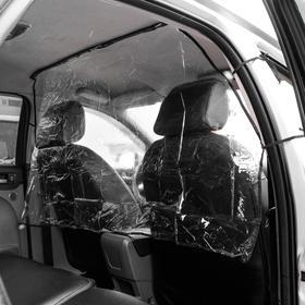 Экран защитный для такси 'Антивандальный', 145 х 85 см, ПВХ пленка Ош