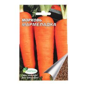 "Семена Морковь ""Мармеладка"", 8 м"